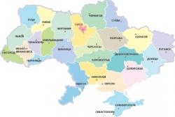 Карта представительств